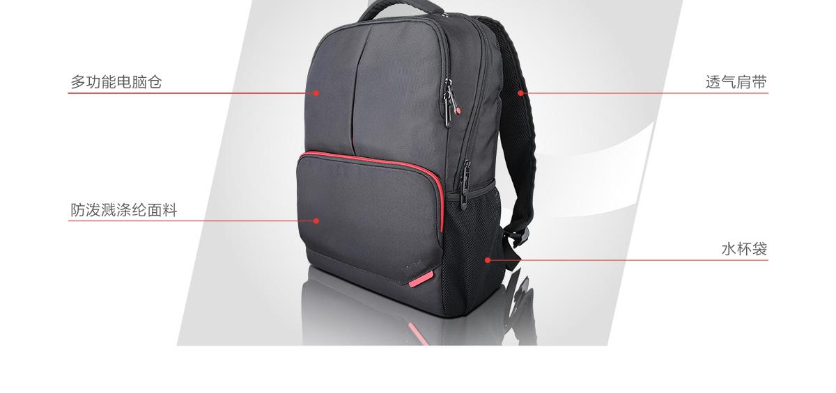 ThinkpadThinkPad B200 15.6英寸笔记本电脑双肩包 (4X40M67352)0