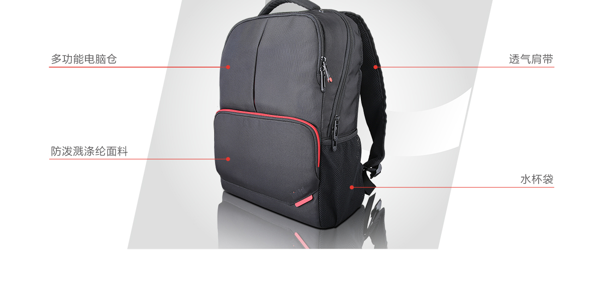 ThinkpadThinkPad B500 15.6英寸笔记本电脑双肩包 (4X40M67353)0