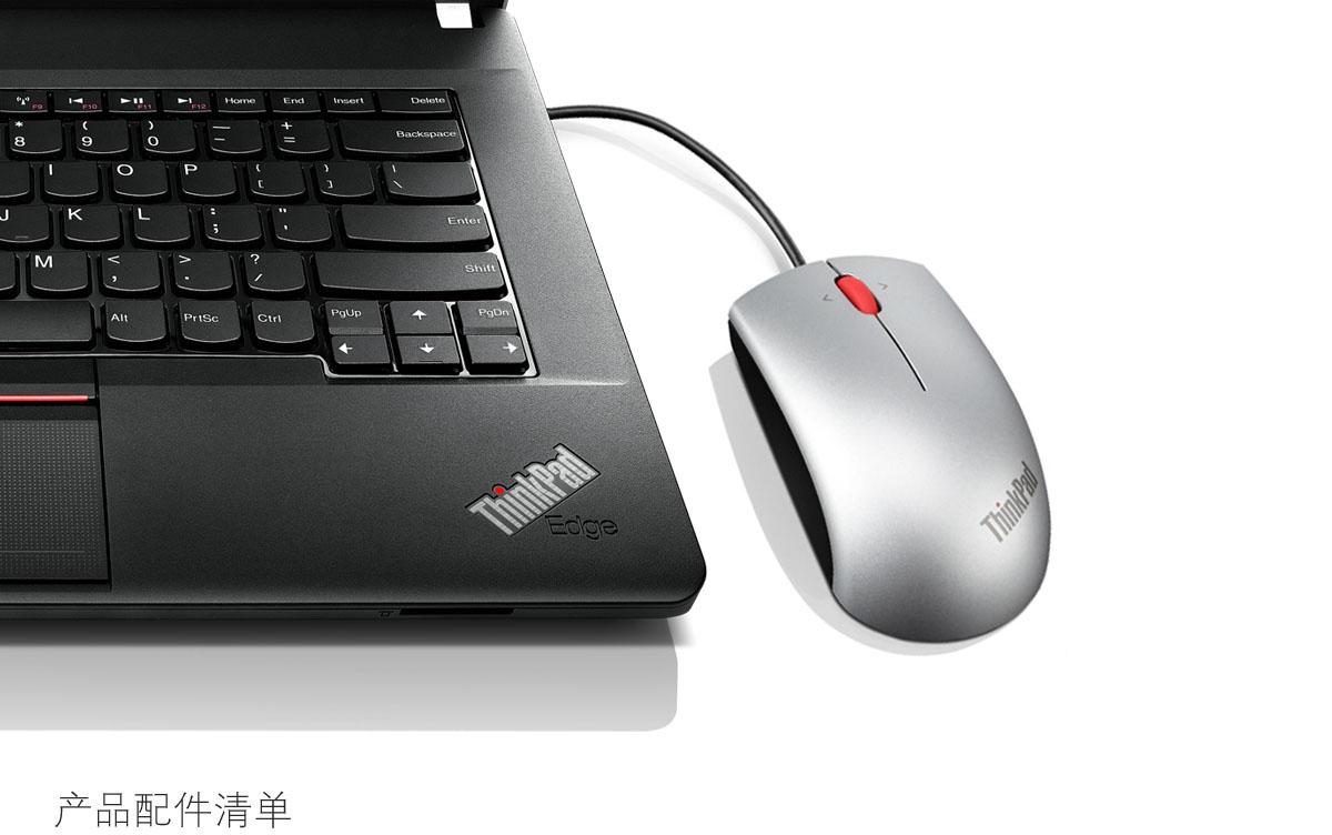 ThinkpadThinkPad 蓝光鼠标-陨石银 (0B47154)0
