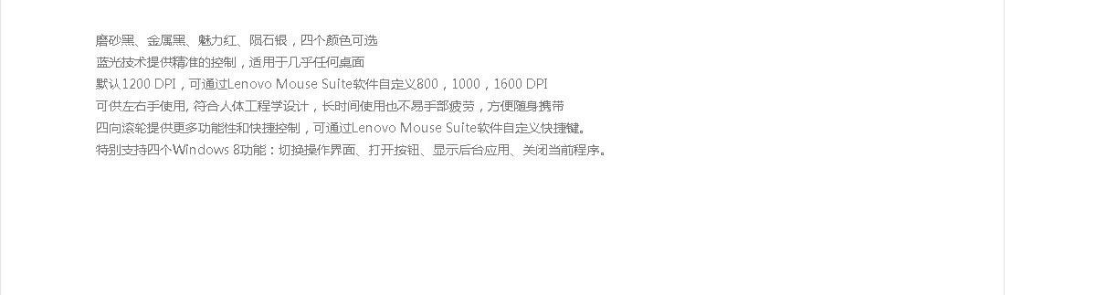 ThinkpadThinkPad 蓝光鼠标-金属黑 (4XB0J40282)0