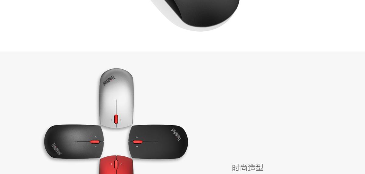 ThinkpadThinkPad 蓝光鼠标-磨砂黑 (0B47161)0
