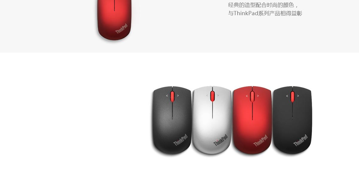 ThinkpadThinkPad 无线蓝光鼠标-磨砂黑 (0B47161)0