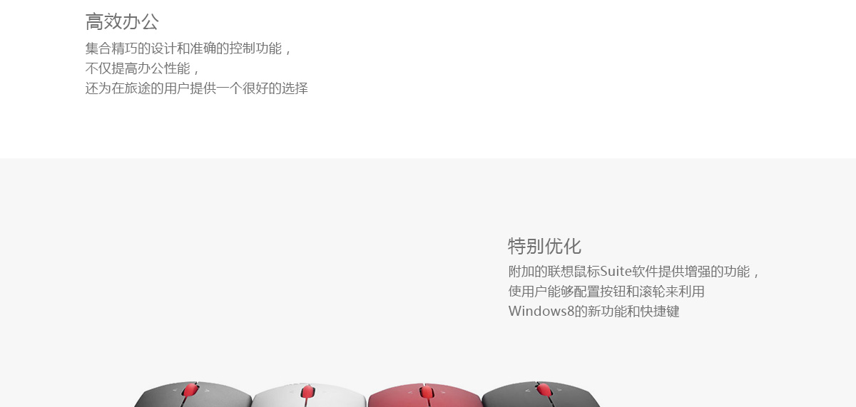 ThinkpadThinkPad 无线蓝光鼠标-金属黑 (0B47166)0