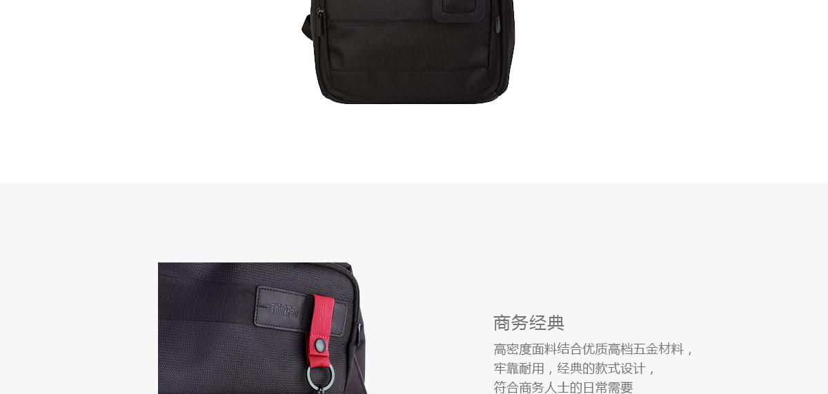 ThinkpadThinkPad Titan 多功能双肩背包 (4X40H29984)0