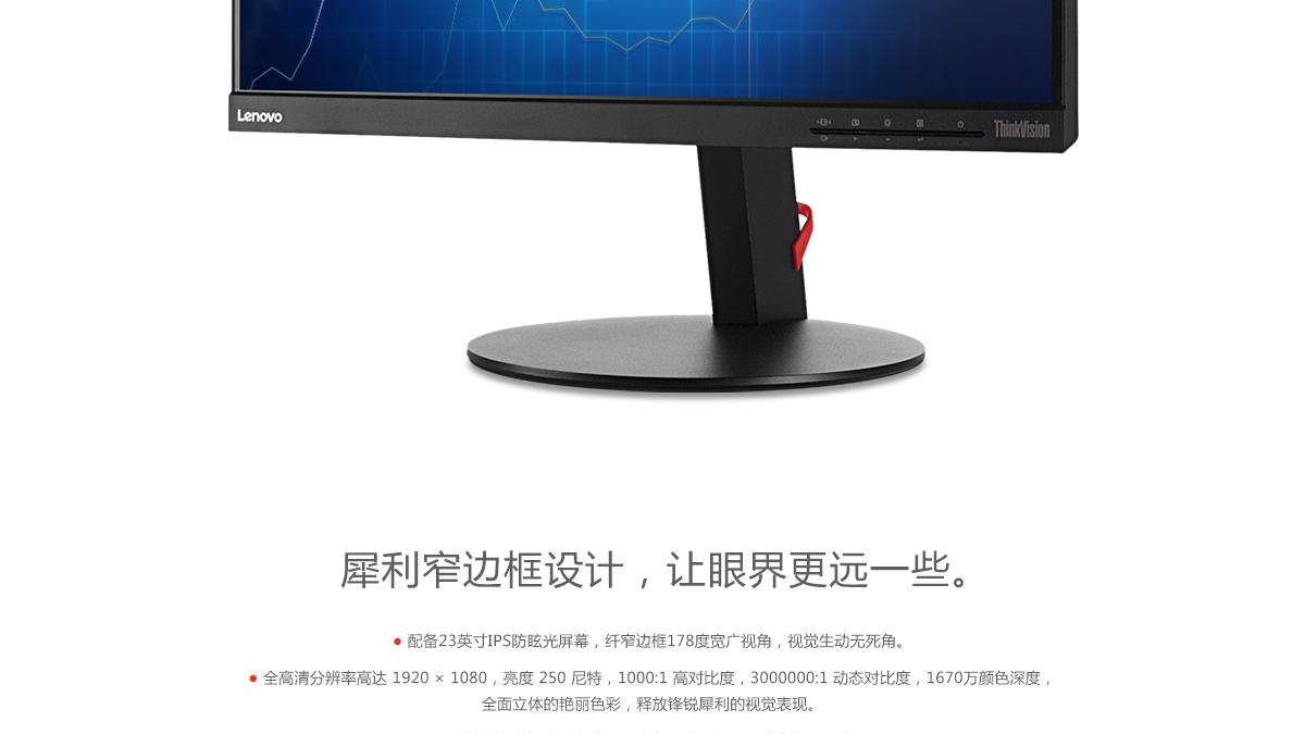 ThinkpadTV T2364p(PC)2