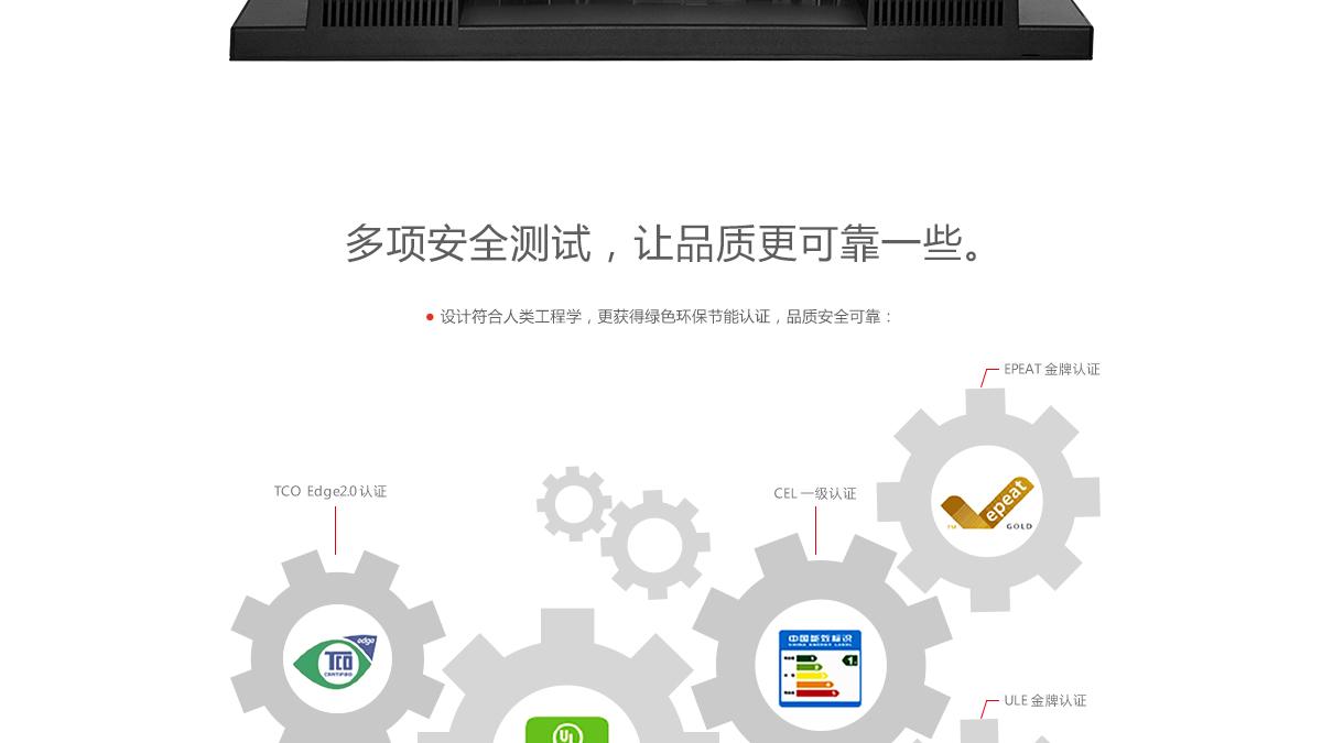 ThinkpadTV T2364p(PC)7