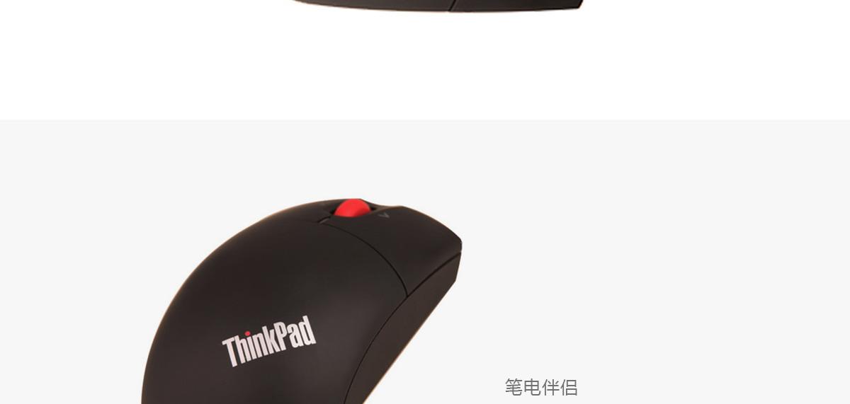 ThinkpadThinkPad蓝牙鼠标 (0A36414)0