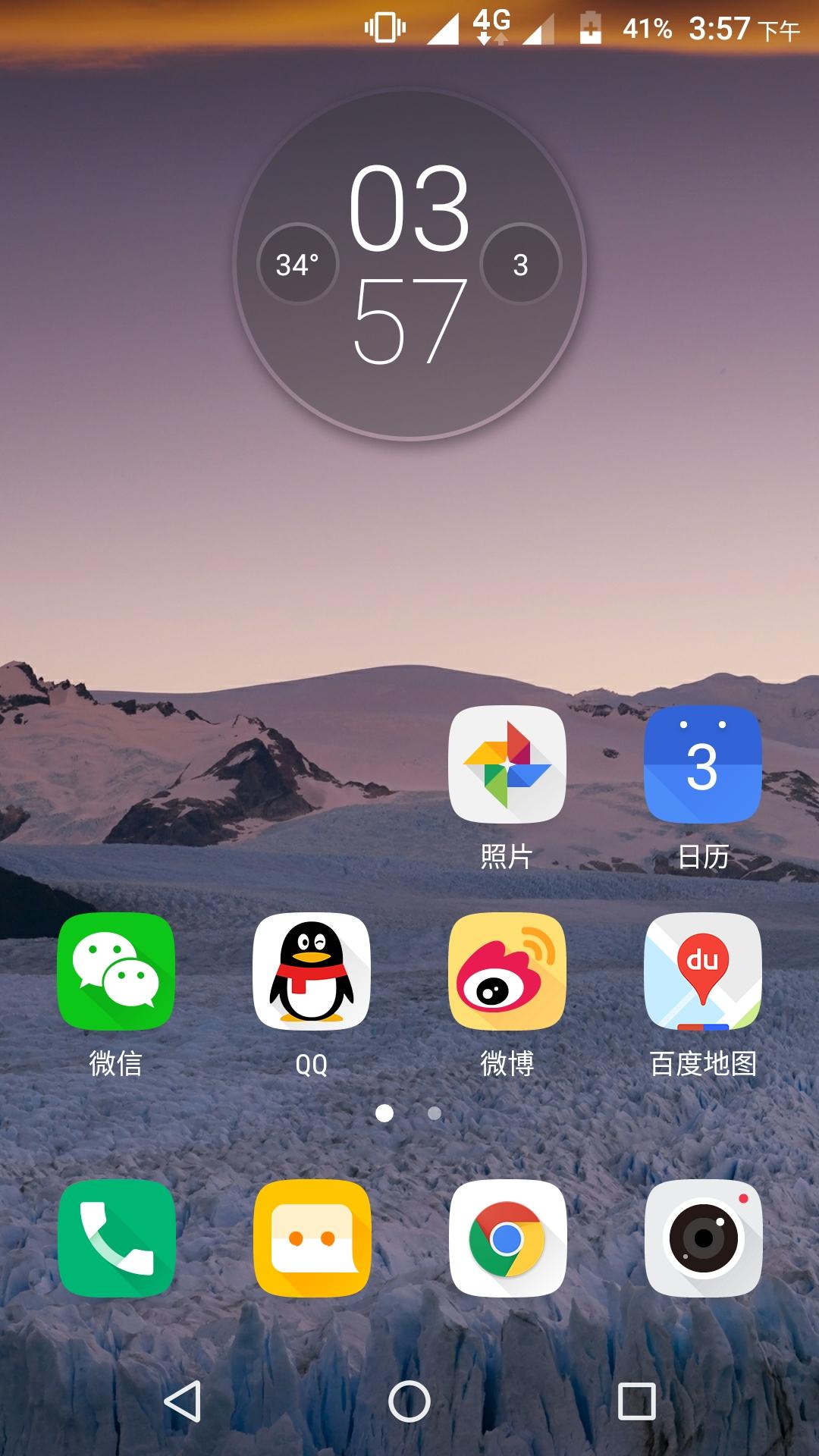 Screenshot_20170803-155752-794.jpg