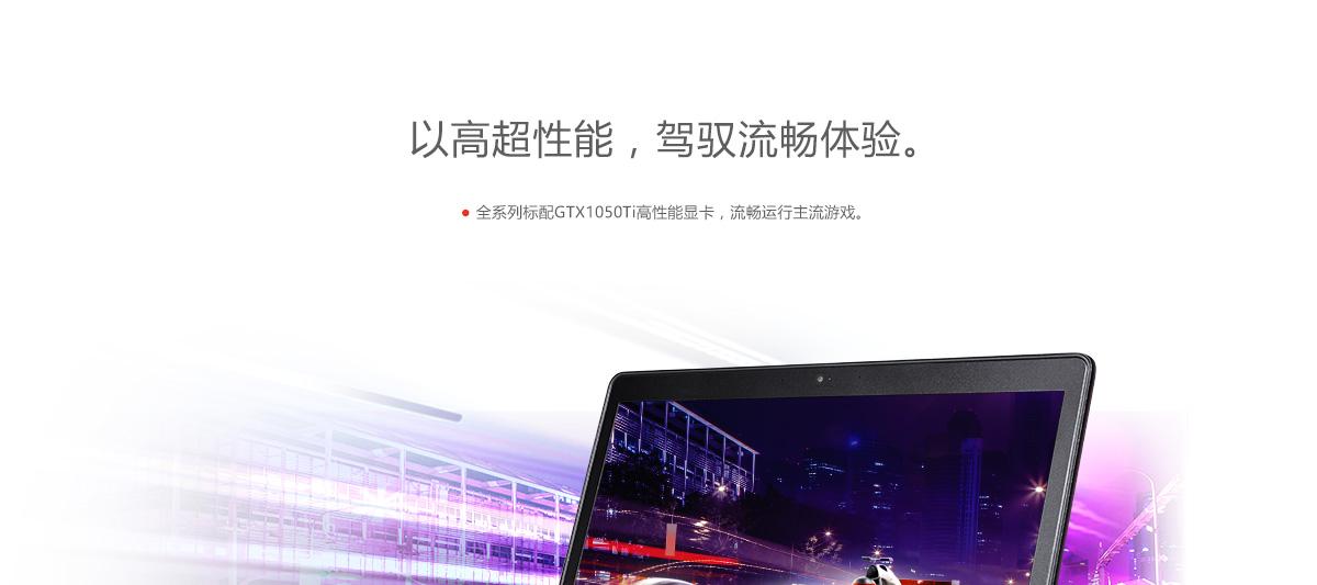 Thinkpad黑将2017(PC)1