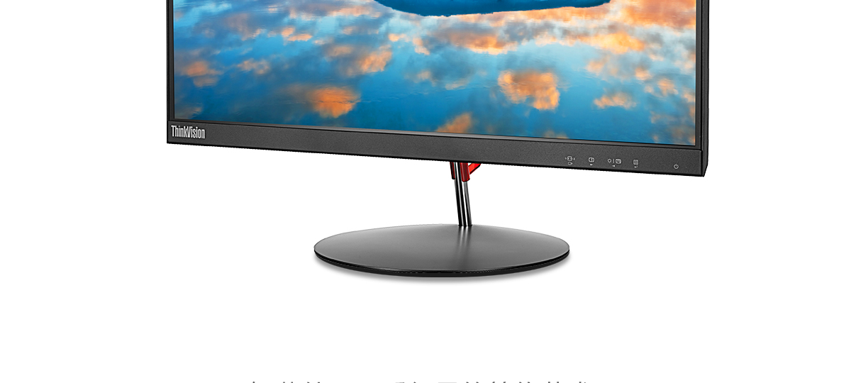 ThinkpadTV X22(PC)2
