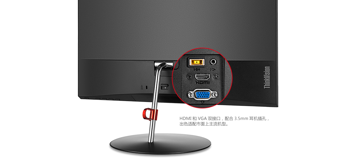 ThinkpadTV X22(PC)8