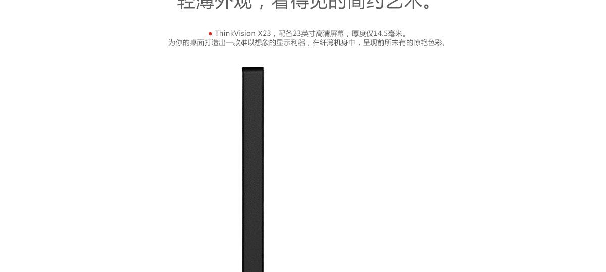ThinkpadTV X23(PC)3