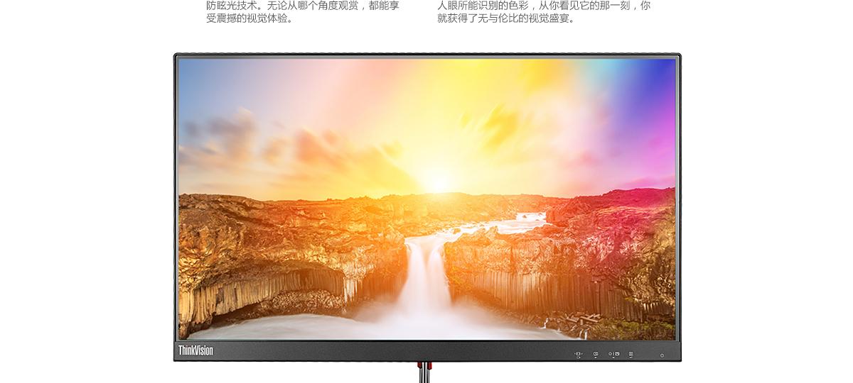 ThinkpadTV X23(PC)6