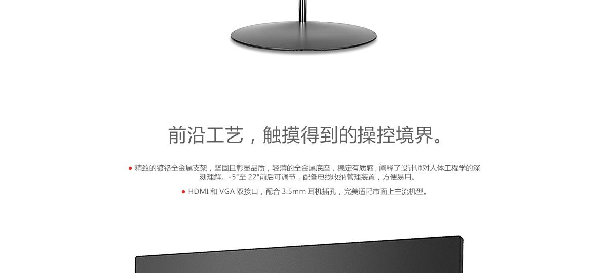 ThinkpadTV X23(PC)7