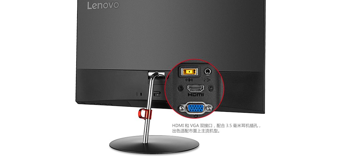 ThinkpadTV X23(PC)8
