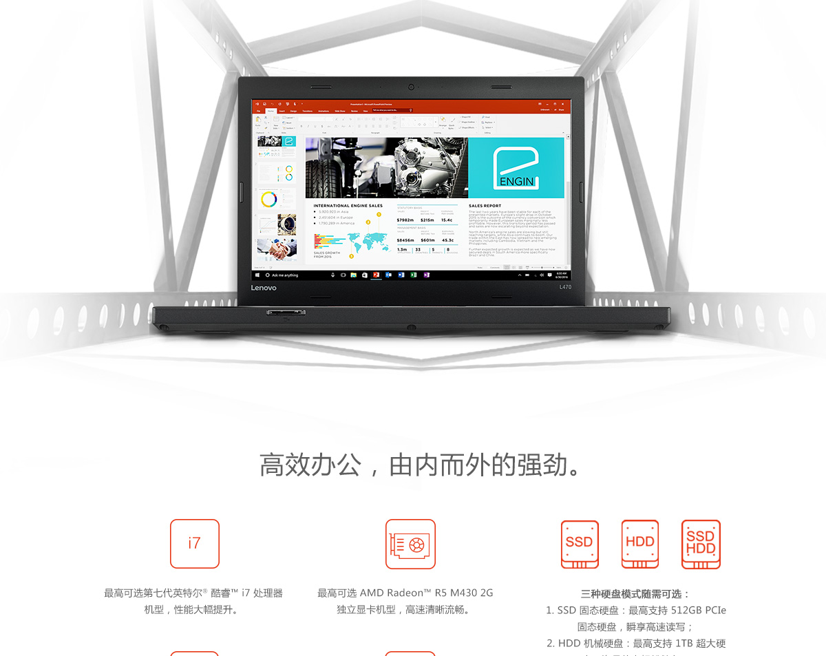 ThinkpadL470(PC)5