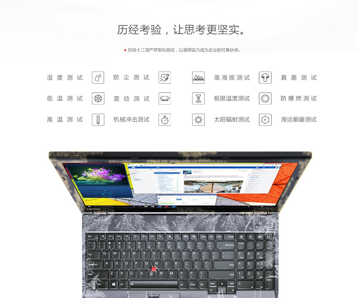 ThinkpadL570(PC)1