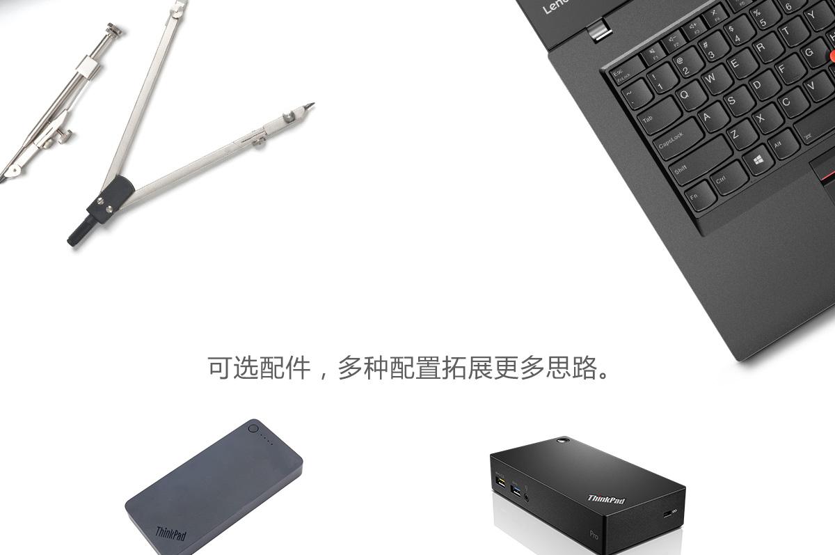 ThinkpadT470p(PC)8