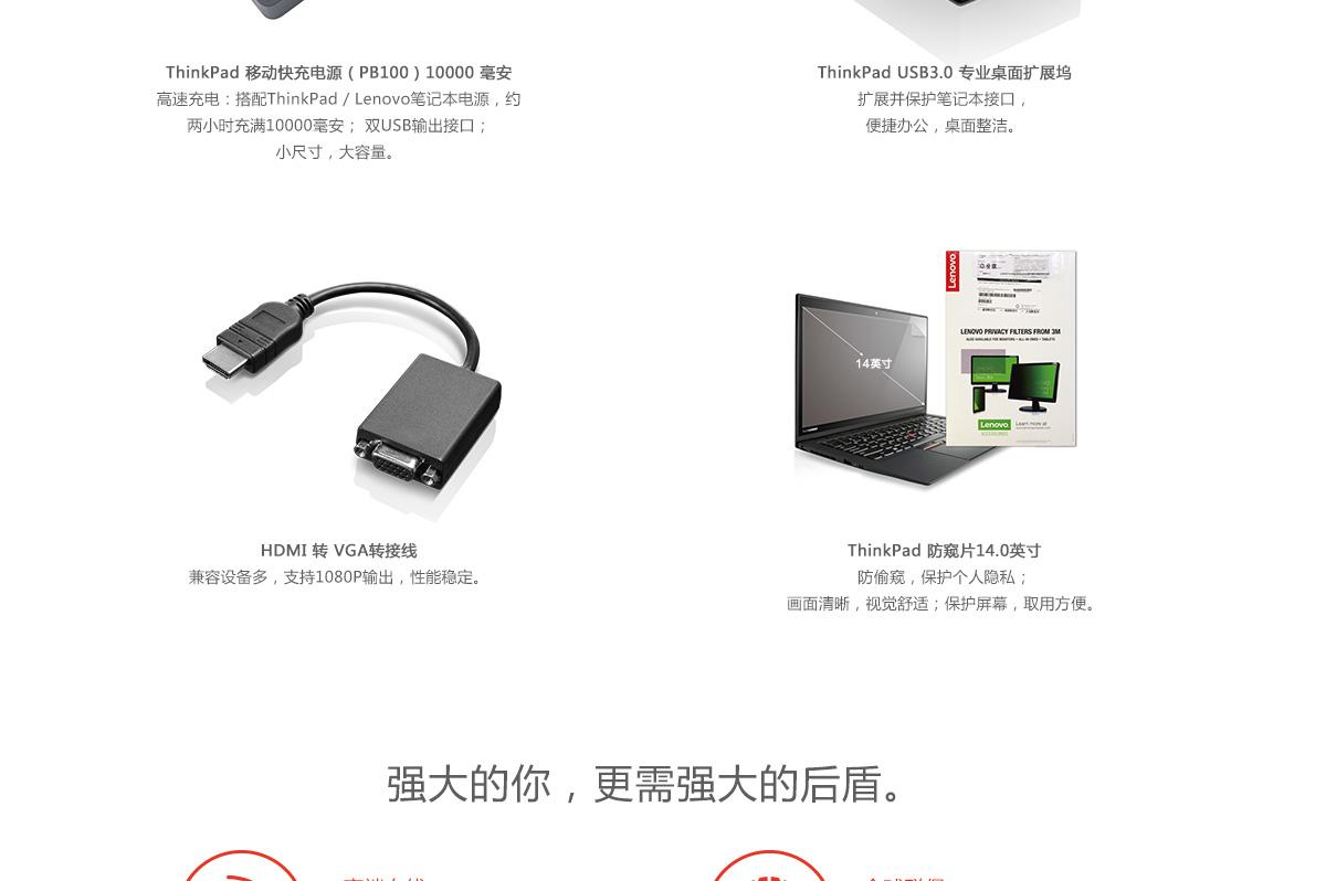 ThinkpadT470p(PC)9