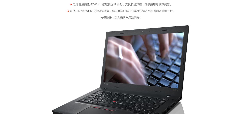 ThinkpadT460p(PC)5