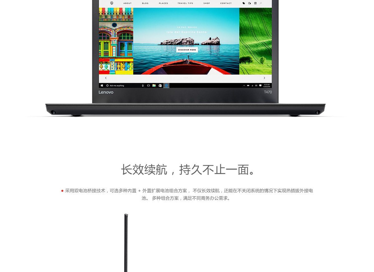 ThinkpadT470(PC)2