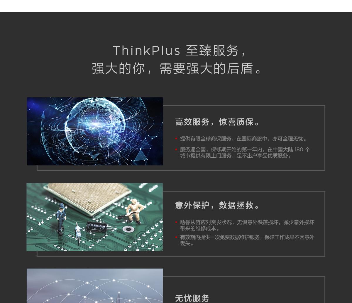 ThinkpadT5800